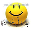 smiley face in punjabi